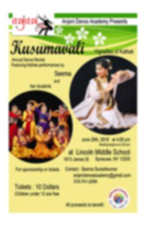 recital-poster-image.jpg