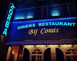 lichtreclame gevel restaurant
