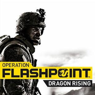 Operation Flashpoint: Dragon Rising (2009)