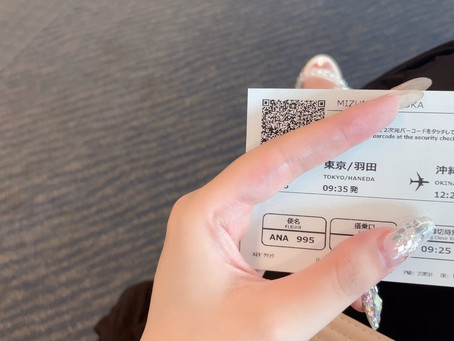 沖縄旅行✈️💓①