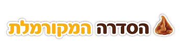 caramelized logo.png