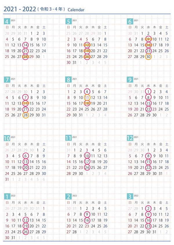 calendar2021_22_new.png