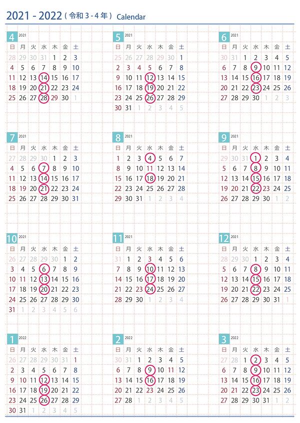 calendar2021_22.png