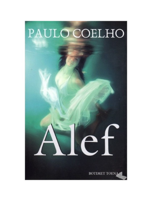 Alef- Paulo Coelho