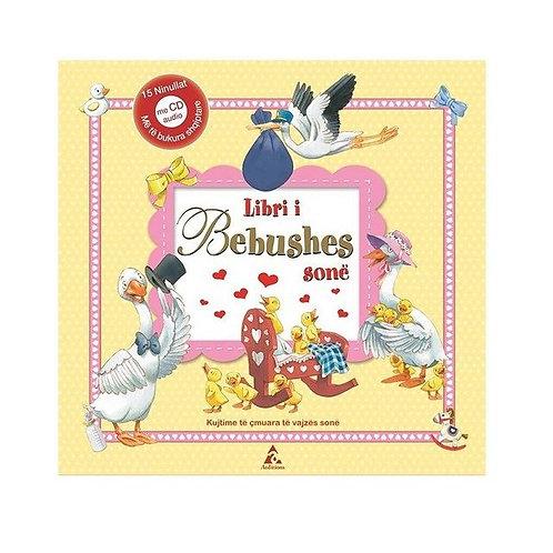 Libri i bebushes sonë + CD -15 Ninullat më të bukura shqiptare