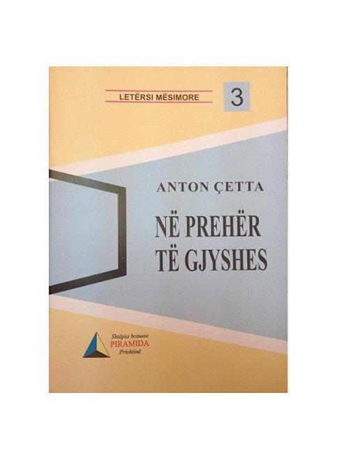 Në prehër të gjyshës - Anton Cetta