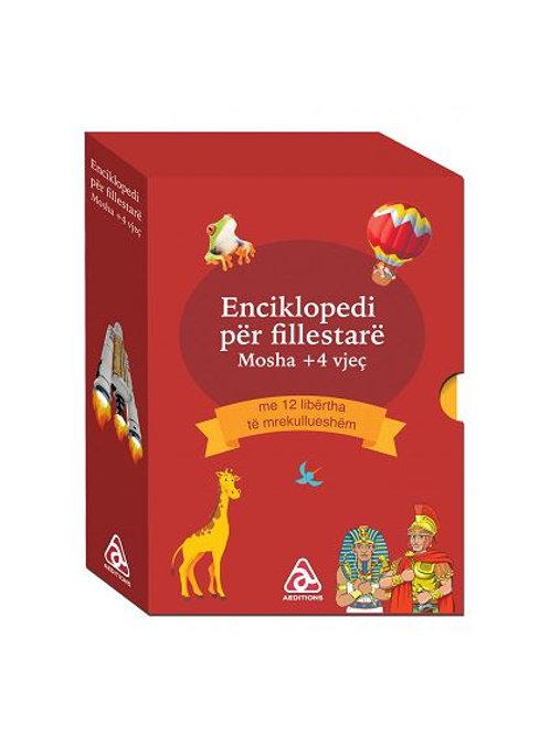 Enciklopedi për Fillestarë (12 libërtha)
