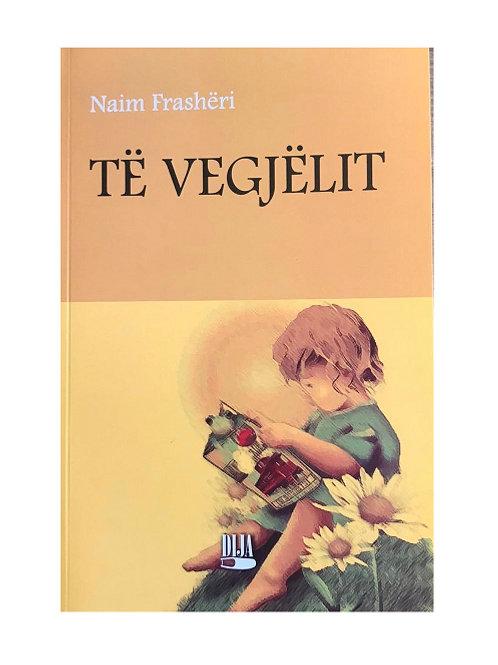 Të vegjëlit - Naim Frasheri
