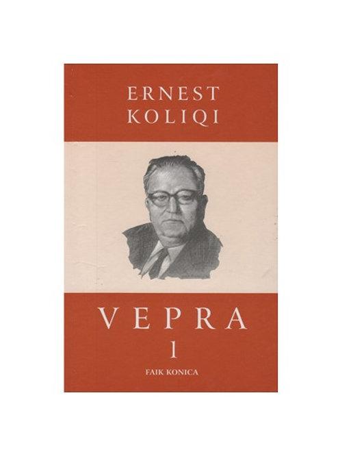Ernest Koliqi - Vepra e plotë 1-6