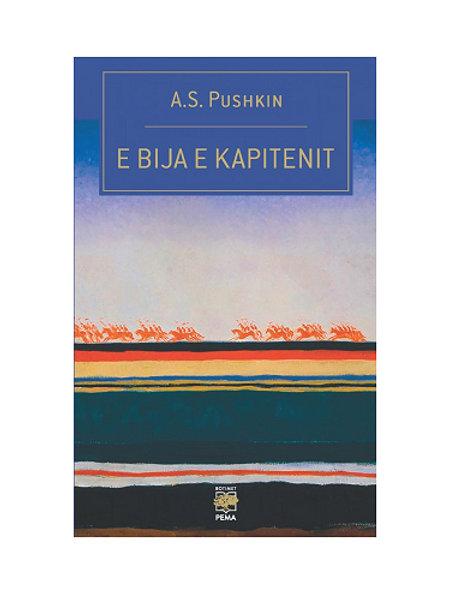 E bija e kapitenit - A.S. Pushkin