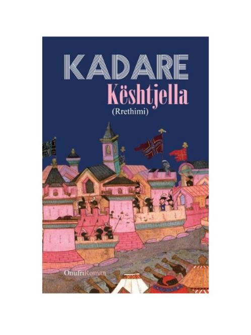 Kështjella - Ismail Kadare