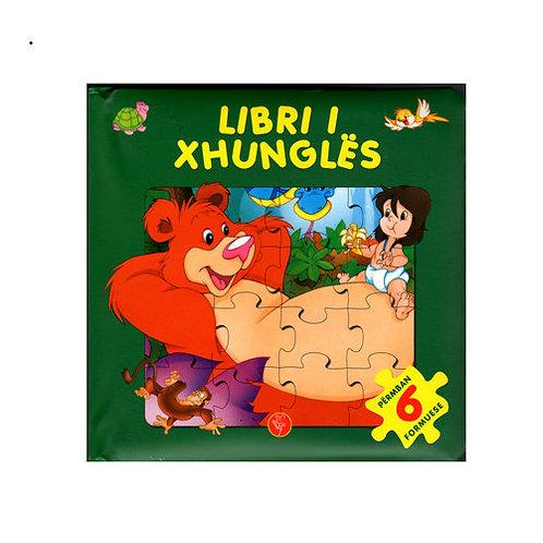 Libri i Xhunglës - Puzzle