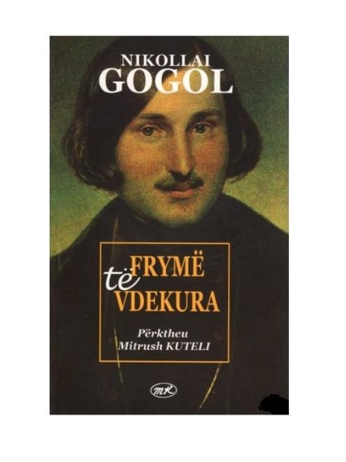 Frymë të vdekura - Nikollai Vasilievich Gogol