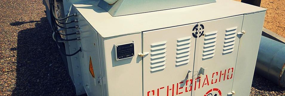 """Строительно-монтажные работы: Внеплощадочные сети электроснабжения и подъездная дорога до Автоматической Газораспределительной станции (АГРС) """"Шарын"""" и операторной, обустройству площадки АГРС и кранового узла"""