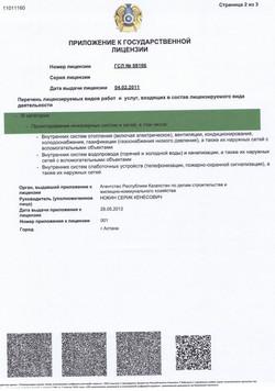 CCF25102018_00002