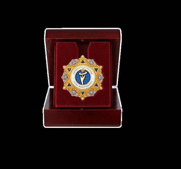 Орден гордость отрасли.png