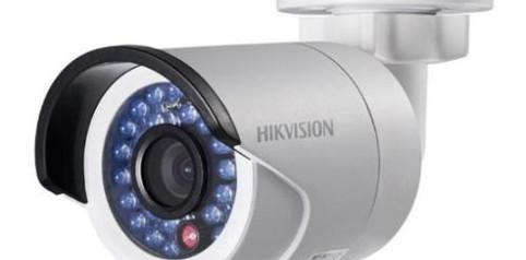 hikvision-ip-4mp-bullet-camera-ds-2cd204