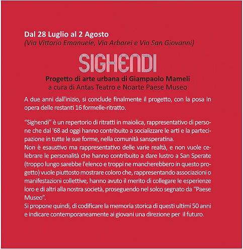 sighendi1.png