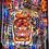 Thumbnail: AC/DC Premium Pinball Machine by Stern