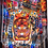 Thumbnail: AC/DC Premium Pinball Machine by Stern