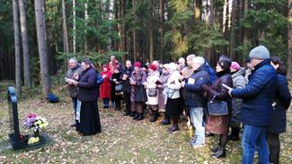 Посещение Левашовского мемориального кладбища, известного под названием «Левашовская пустошь»