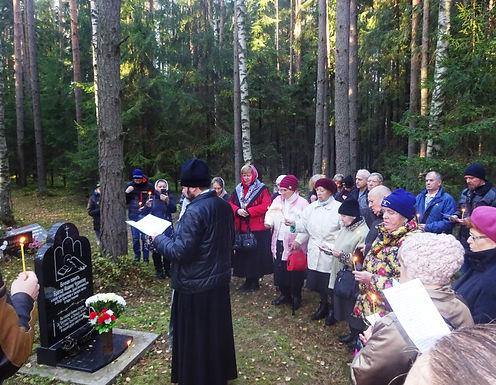 Левашовское мемориальное кладбище