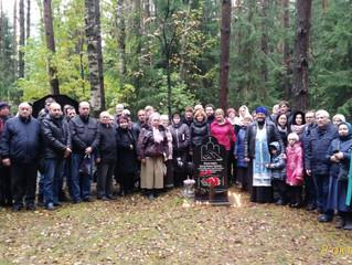 Посещение Левашовского мемориального кладбища