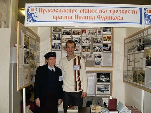 "Выставка ""Православная Масленица"""