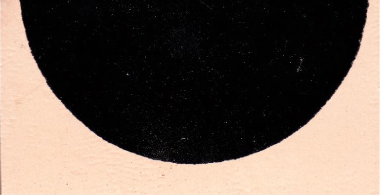 BLACK SHADOW | SC900