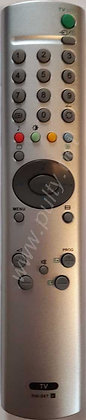 Sony RM-947