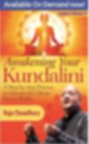 KundaliniBanner2.jpg