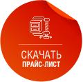 1416653349_download-price.png