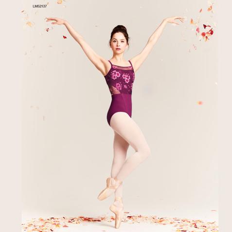 BLOCH - Mirella Floral Cami