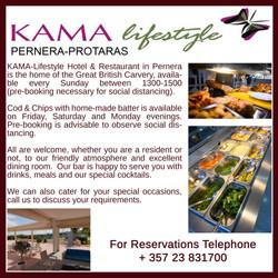 Kama Lifestyle, Pernera, Protaras.