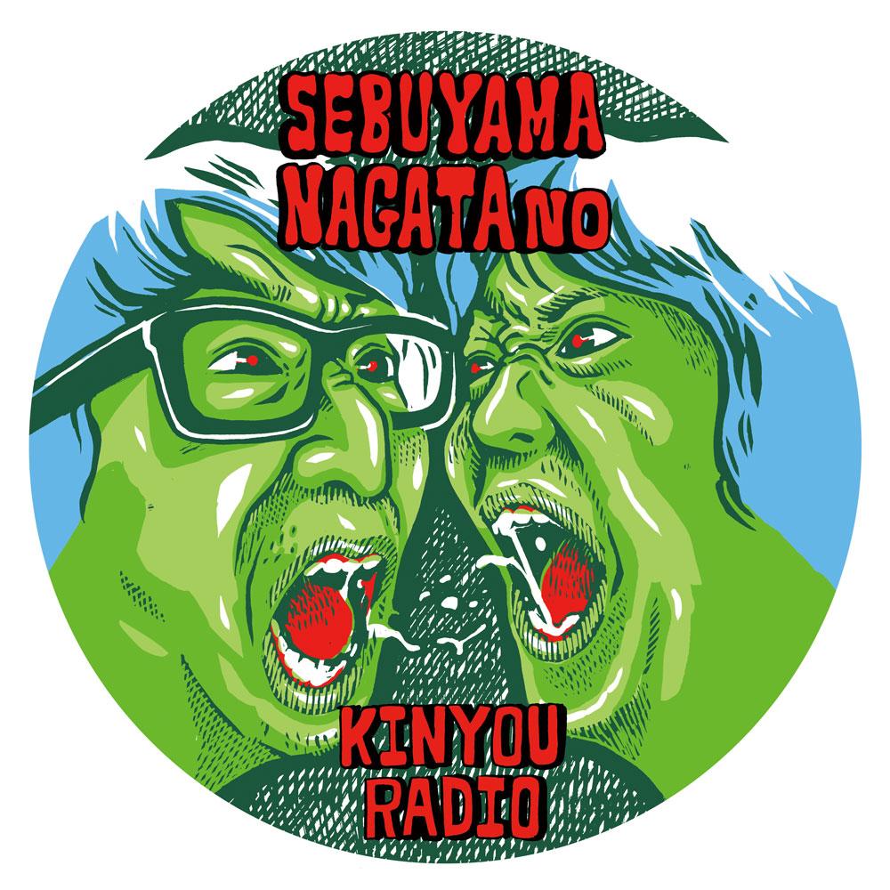 セブ山永田ステッカー