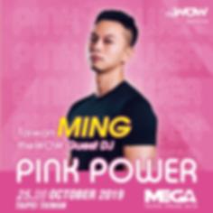 粉紅_MING.png