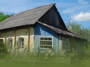 О странных домах
