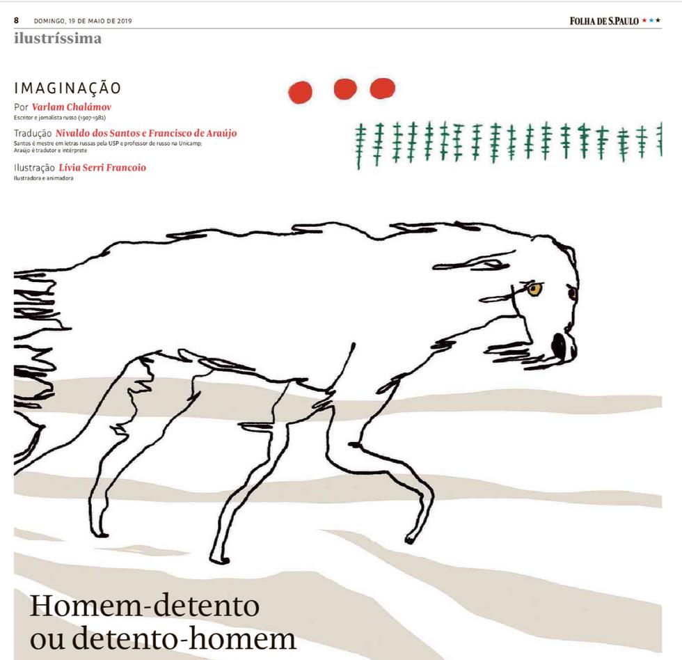 Folha de São Paulo | Ilustríssima