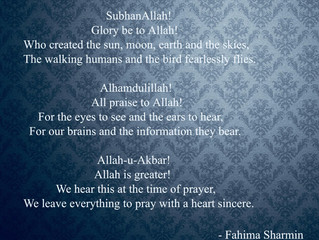 Another Amazing Muslim Rhyme