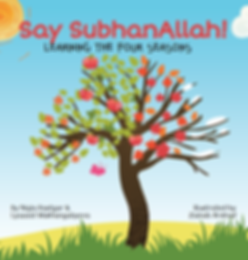 Say SubhanAllah cover.png
