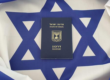 Гражданство Израиля.