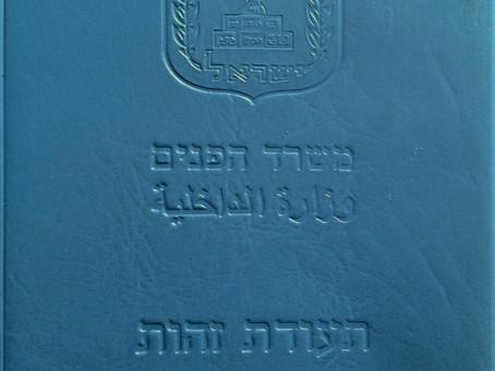 Как привезти невесту (жениха) в   Израиль.