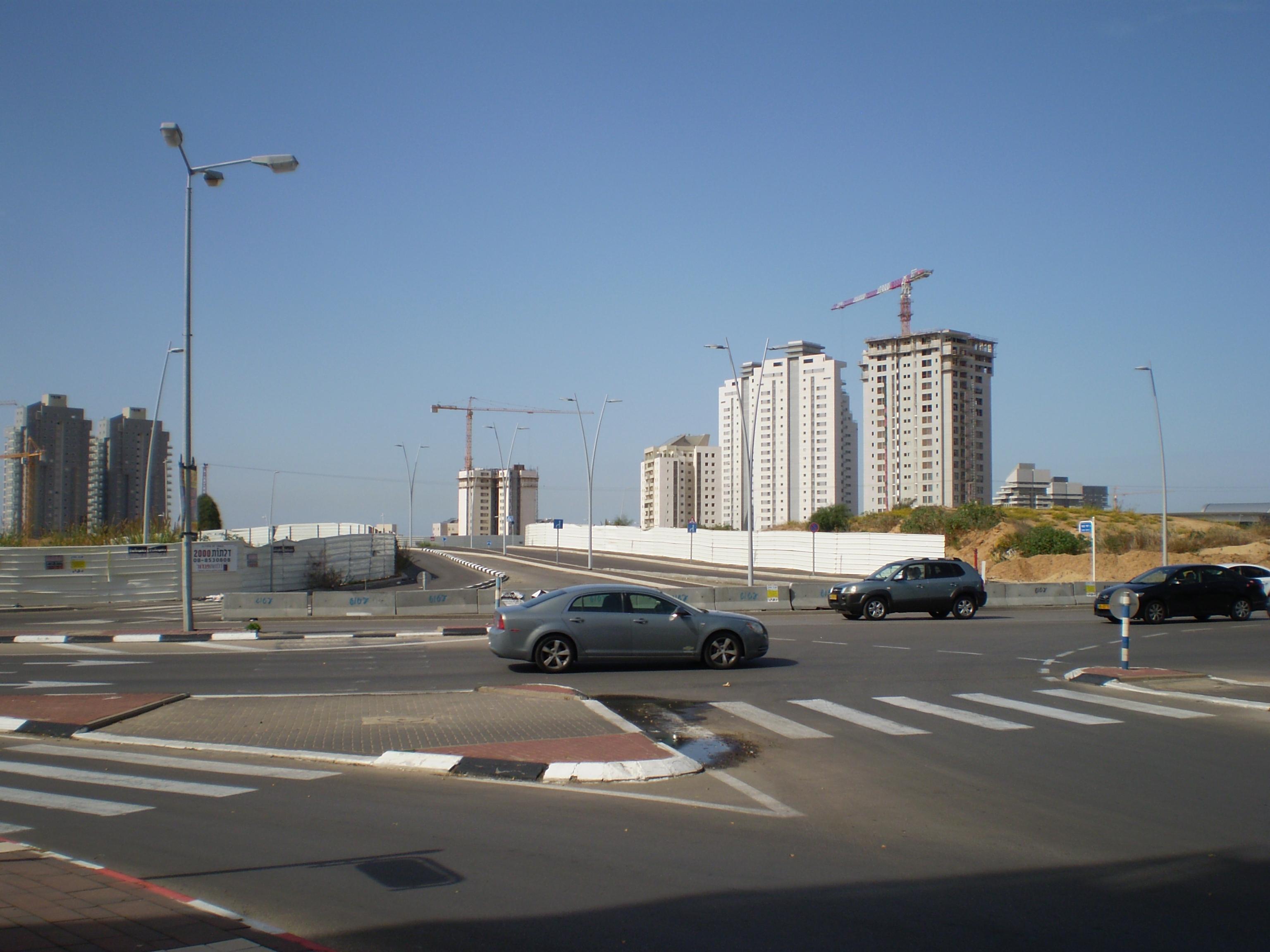 Район Кирия