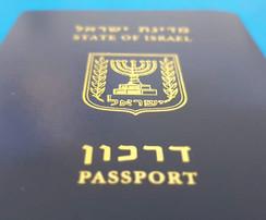Получение Израильского гражданства.