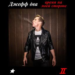 Russian final.jpg