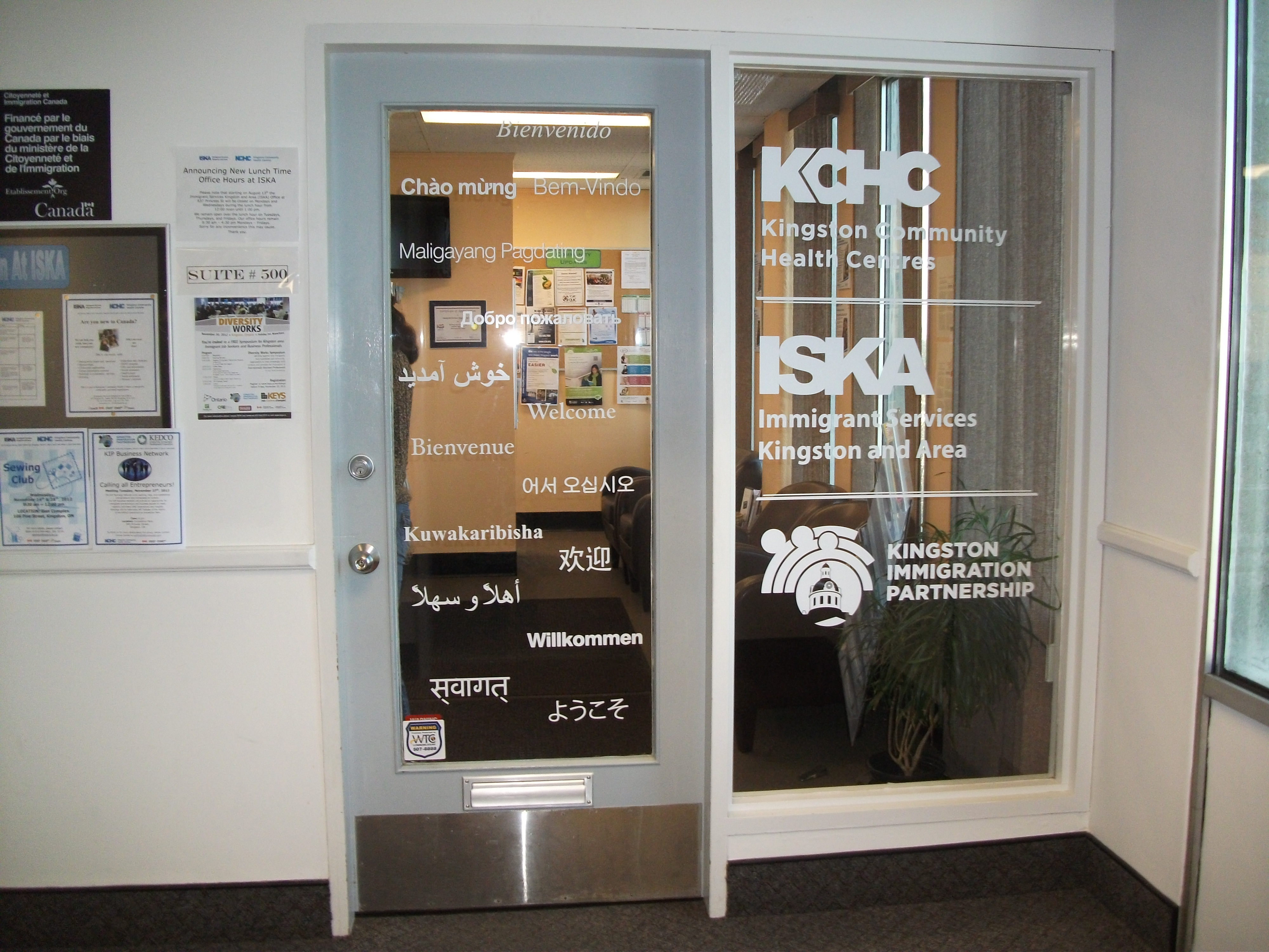 KCHC store front