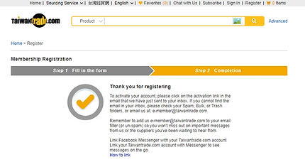 Fig2 Registration completion page.jpg