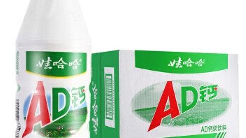 AD钙奶 (20瓶)