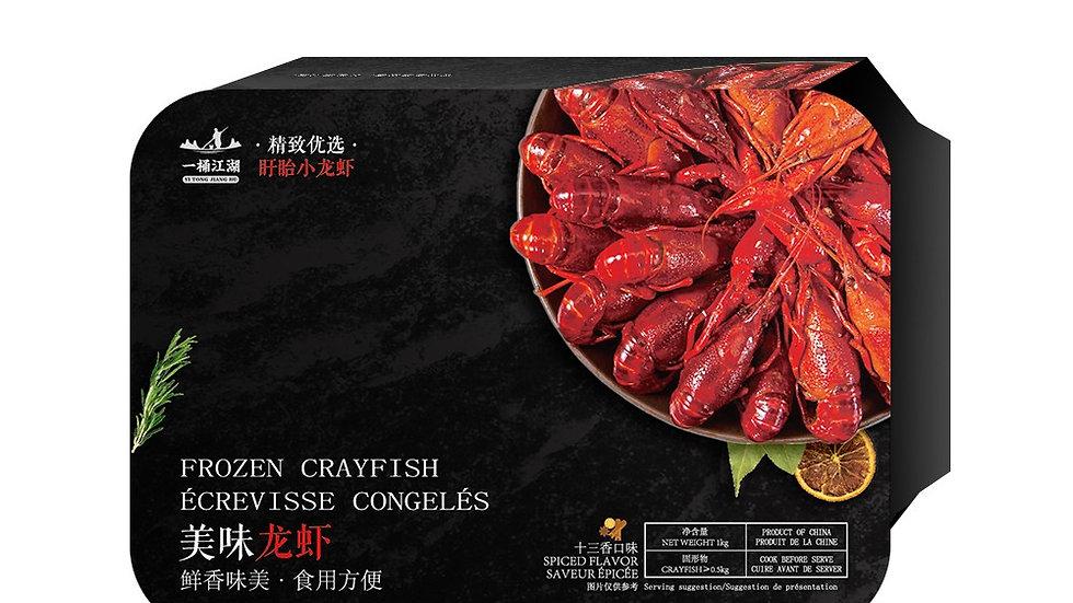 一桶江湖十三香小龙虾