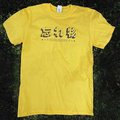 Colour Logo T-Shirt
